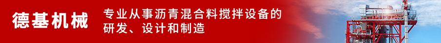 德基乐虎老虎机国际平台