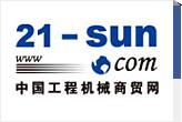 中国工程机械商贸网 中国工程机械网 工程机械网 挖掘机 装载机