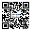 领券优惠丨英轩重工决战11.11 配件专场 低价狂欢!