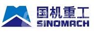 中国国机重工集团有限公司