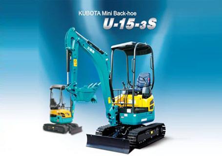久保田U15-3S挖掘机