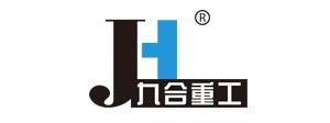 青岛九合重工机械有限公司