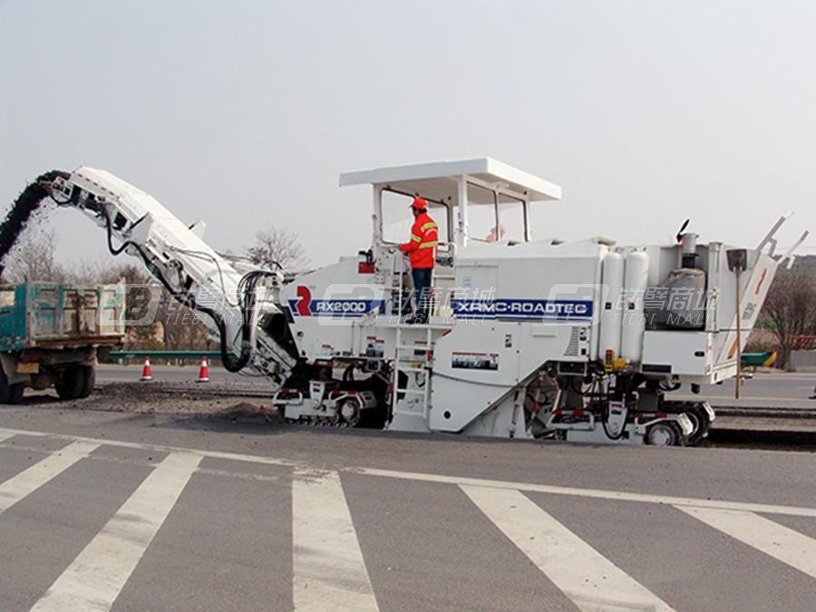 中交西筑LX2000铣刨机