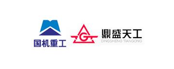 鼎盛重工工程机械股份有限公司