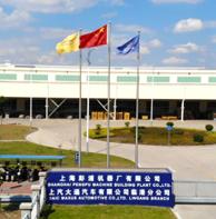 上海彭浦机器厂