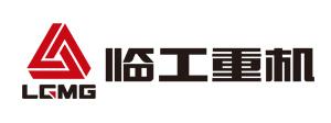 (临工集团)临工集团济南重机有限公司