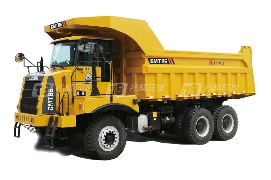 临工重机CMT86矿用卡车