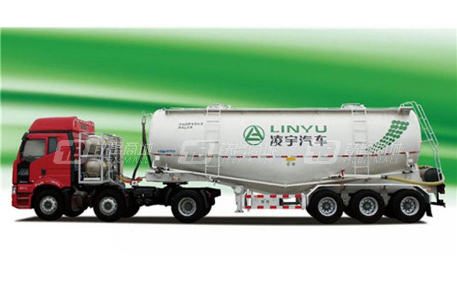 凌宇汽车畅享版粉粒物料运输半挂车粉粒物料运输车