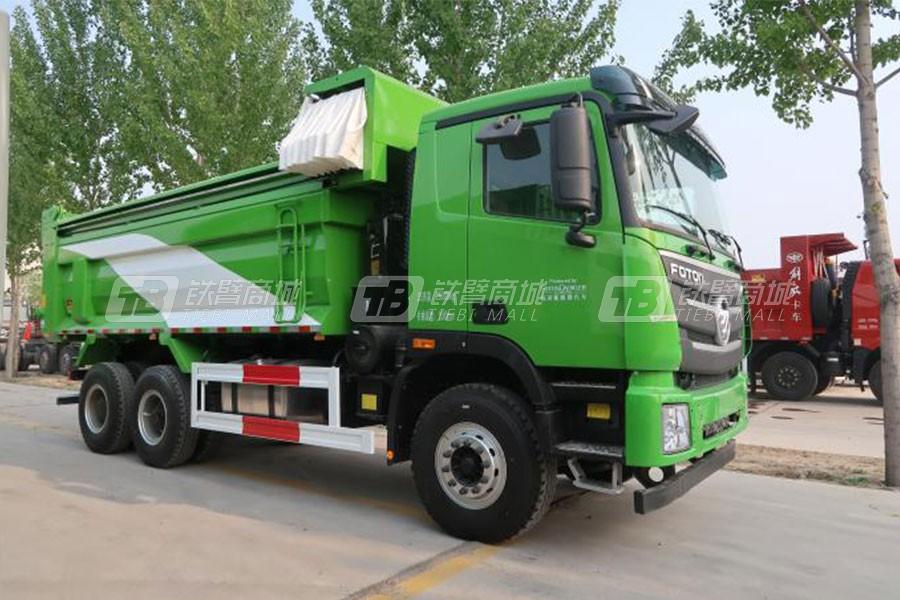 宏昌天马T300-3/5新型城市智能渣土车