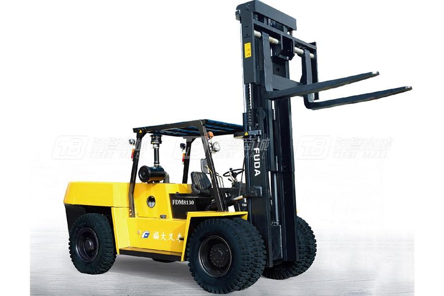 福大机械FDM8130内燃平衡重叉车