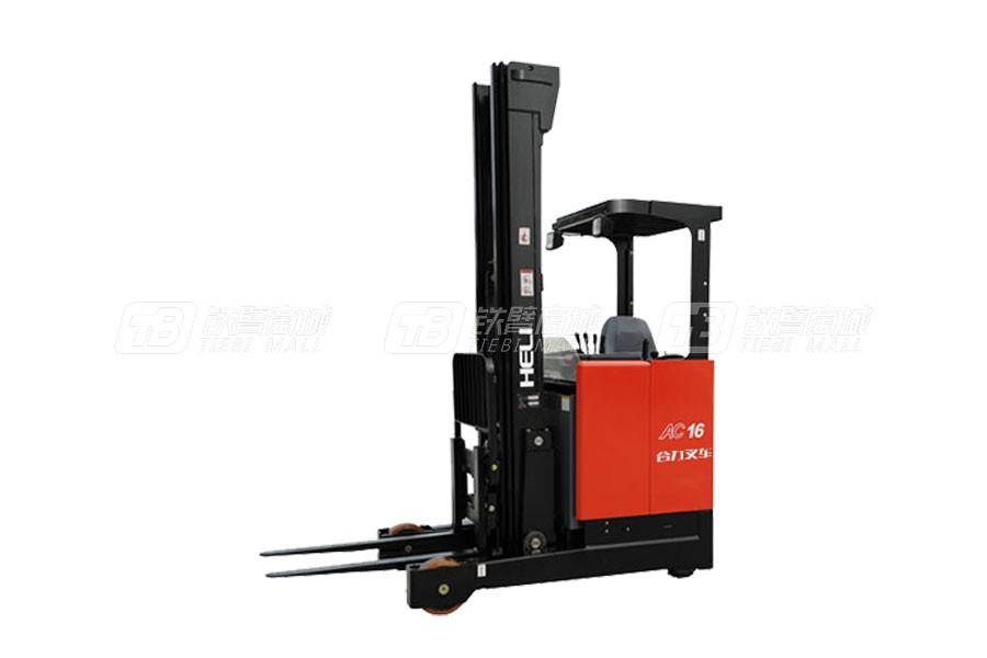 合力CQD16G系列1.6吨蓄电池座式前移式叉车