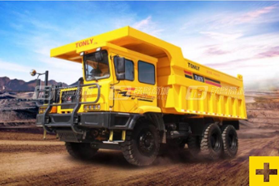 同力重工TL875D刚性自卸卡车