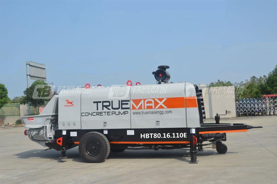 信瑞重工HBT80.16.110E混凝土拖泵