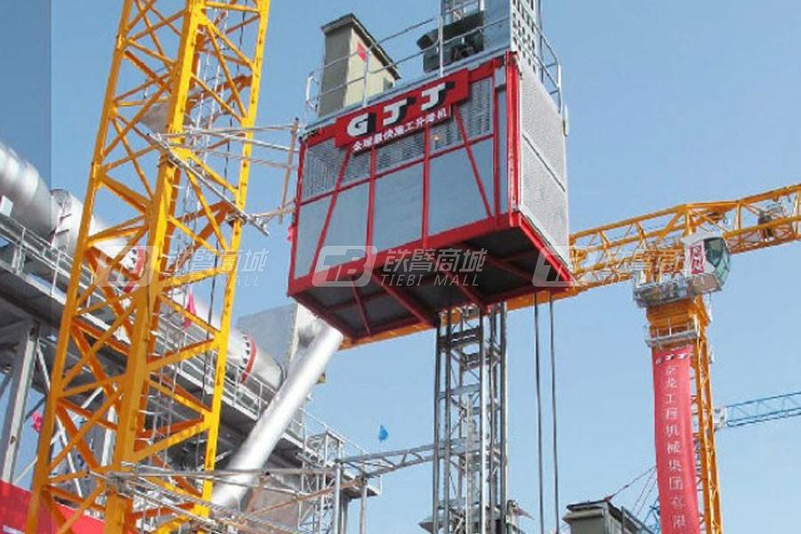 京龙SC200/200G变频调速升降机