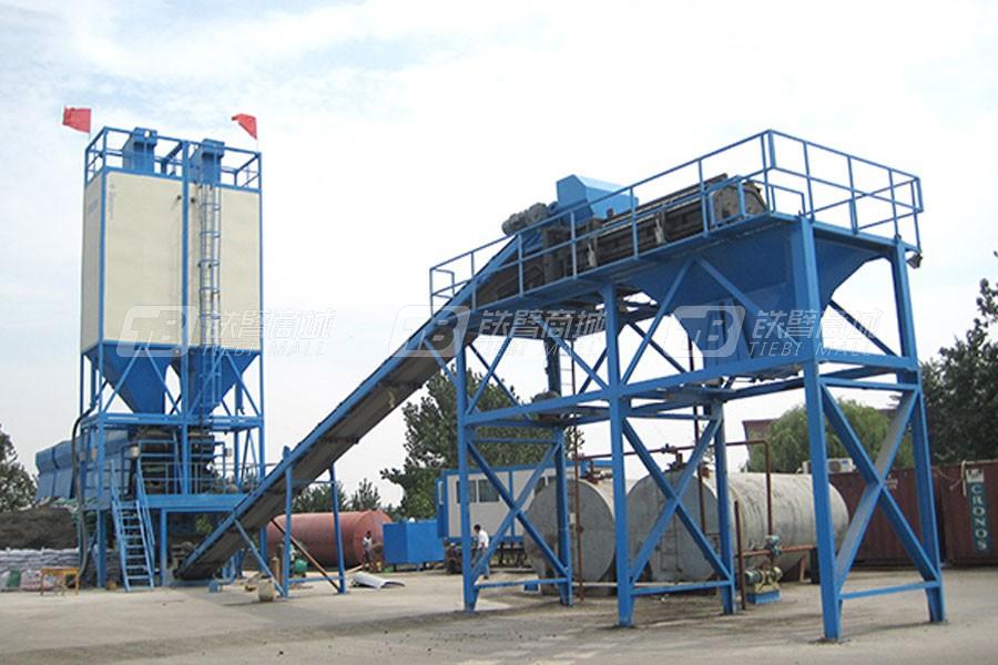 中交西筑CRS300冷再生混合料搅拌设备