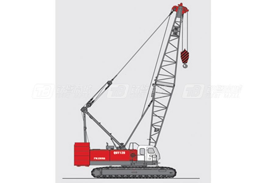 抚挖重工QUY120液压履带式起重机
