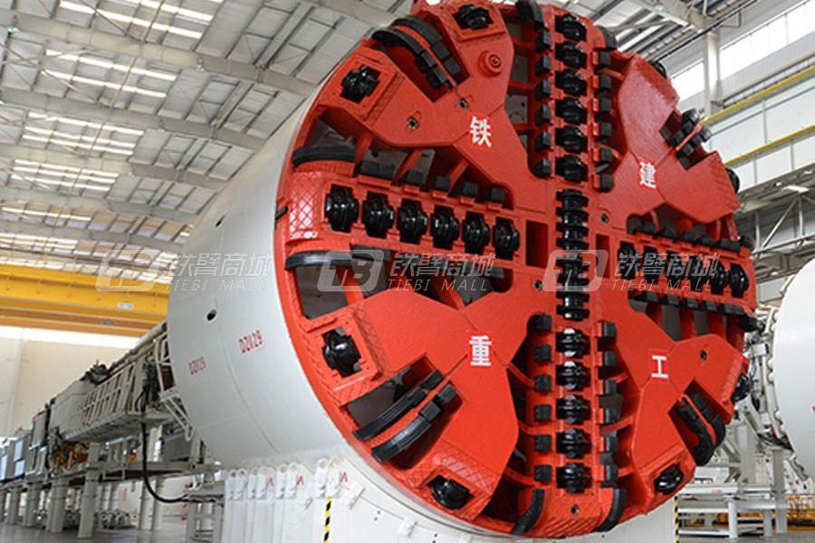 铁建重工ZTE系列土压平衡盾构机