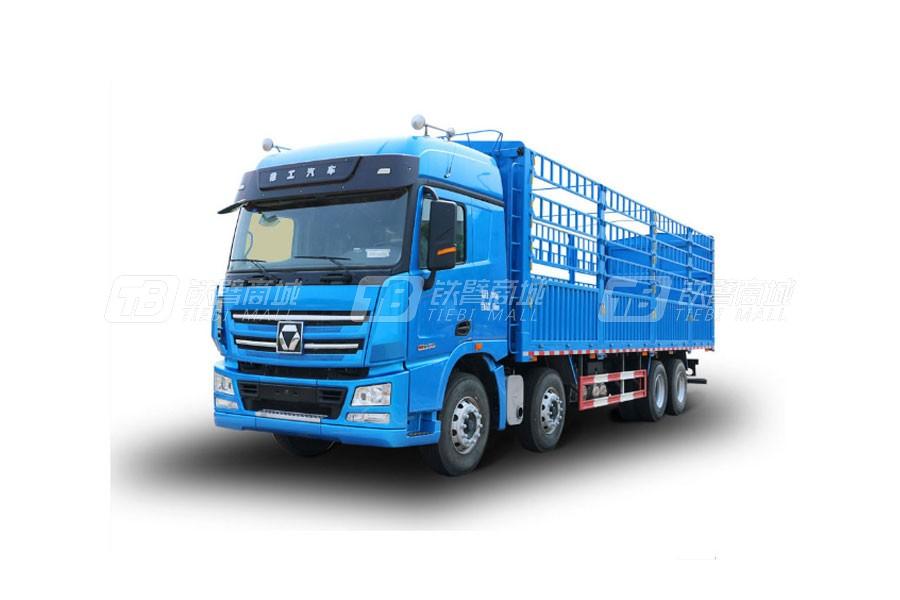 徐工漢風G7载货车8×4载货车