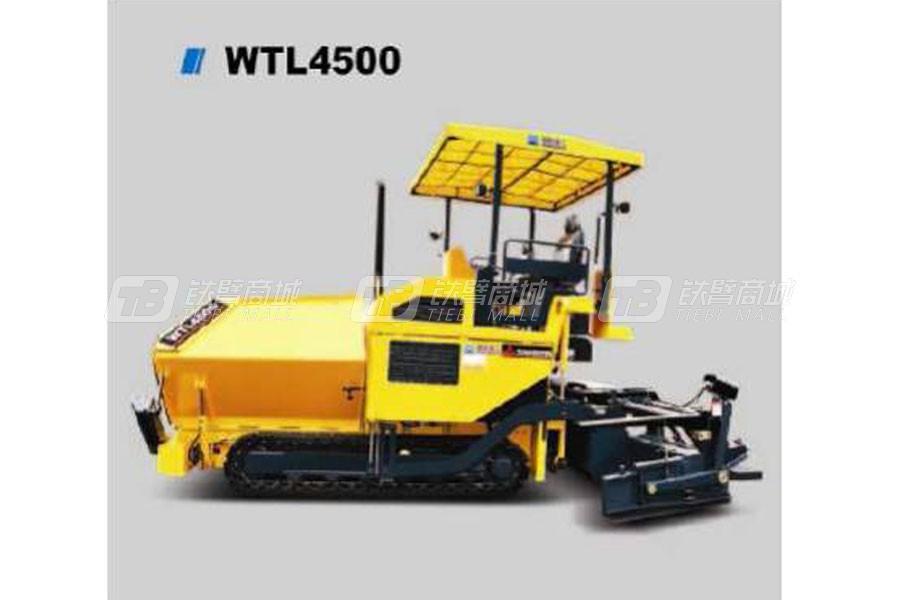 鼎盛重工WTL4500履带式摊铺机