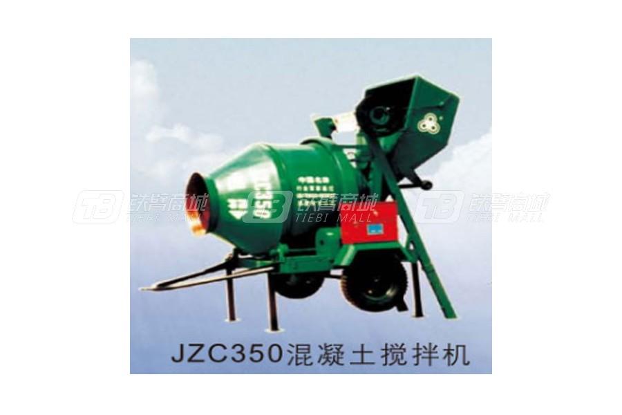 方圆JZC350混凝土搅拌机