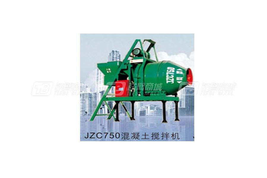 方圆JZC750混凝土搅拌机