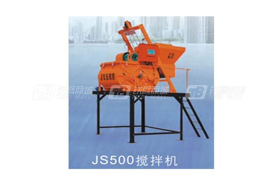 方圆JS500-1.5混凝土搅拌机