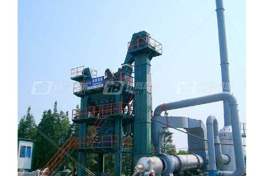 无锡雪桃AMP700-B沥青混凝土搅拌机
