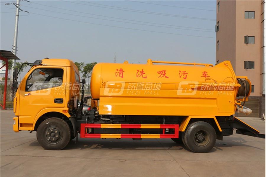 程力专汽CLW5110GQW5东风大多利卡清洗吸污车
