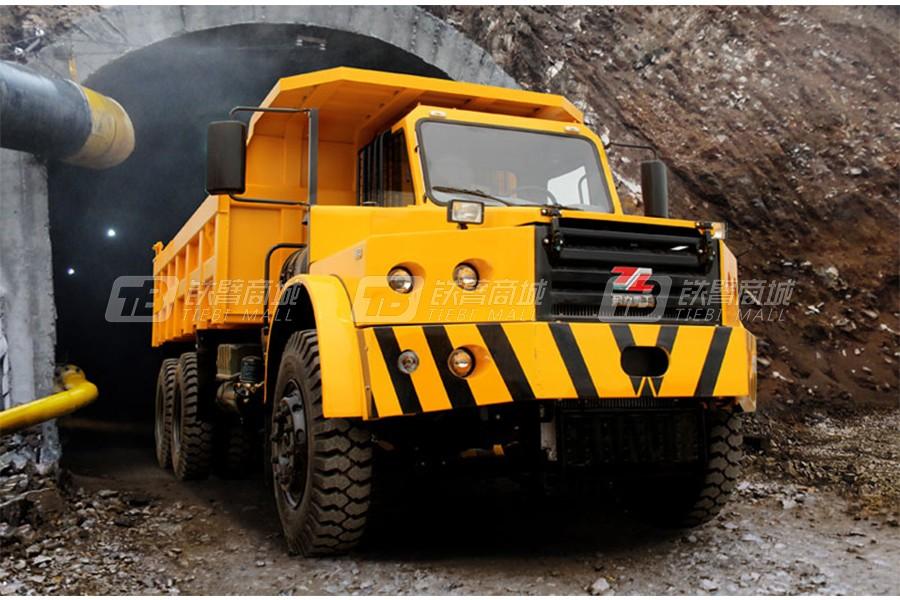同力重工TLK301坑道用自卸车高原版