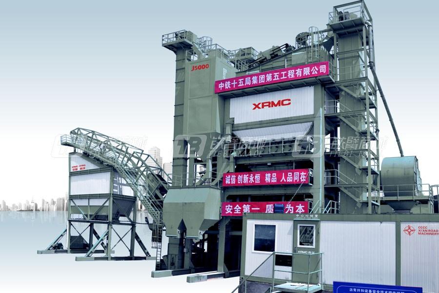 中交西筑J5000沥青混合料搅拌设备