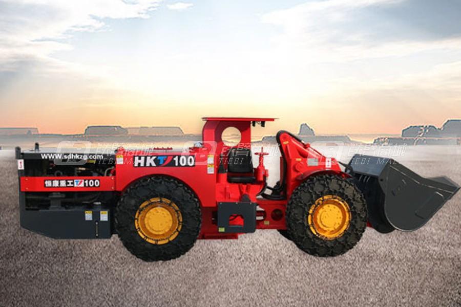 恒康重工HKTY-100内燃铲运机