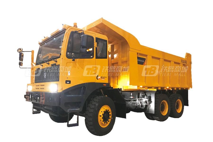柳工DW90A标准型矿用卡车