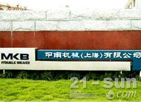 甲南机械(上海)有限公司