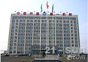 内蒙古一机集团大地工程机械有限公司