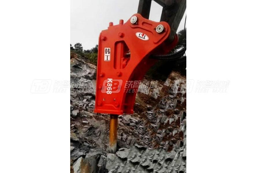 韩工K868A中型破碎锤